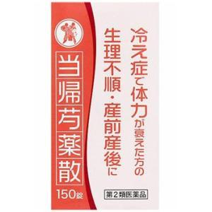 当帰芍薬散エキス錠N 「コタロー」 150錠|gionsakura