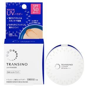 トランシーノ薬用UVパウダー 12g入|gionsakura