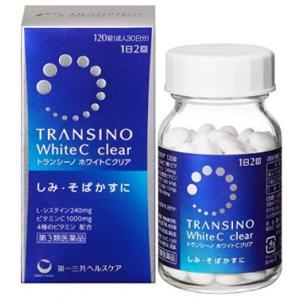 トランシーノ ホワイトCクリア 120錠|gionsakura