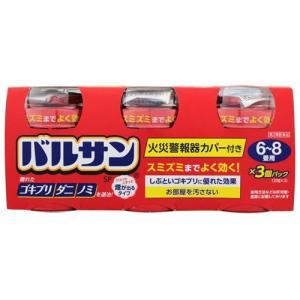 バルサン 20g(6-8畳用)×3個入|gionsakura