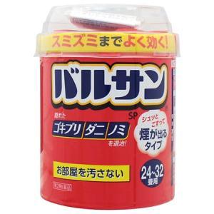 バルサン 80g(24-32畳用)|gionsakura