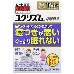 和漢箋 ユクリズム 加味帰脾湯 168錠|gionsakura