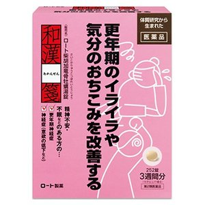 ロート柴胡加竜骨牡蠣湯錠 252錠 和漢箋(わかんせん)|gionsakura