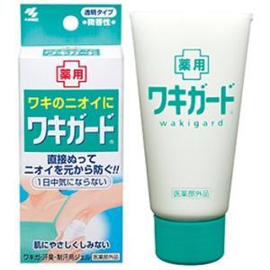 小林製薬 ワキガード 50g gionsakura