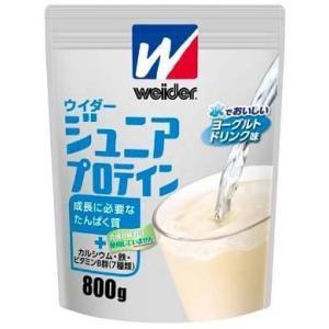 ウイダー ジュニアプロテイン ヨーグルトドリンク味 800g|gionsakura