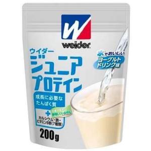 ウイダー ジュニアプロテイン ヨーグルトドリンク味 200g|gionsakura