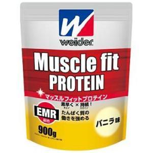ウイダー マッスルフィットプロテイン バニラ味 900g|gionsakura