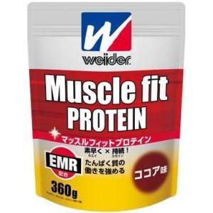 ウイダー マッスルフィットプロテイン ココア味 360g|gionsakura