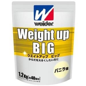 ウイダー ウエイトアップ ビッグ バニラ味 1.2kg|gionsakura