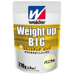 ウイダー ウエイトアップ ビッグ バニラ味 210g|gionsakura