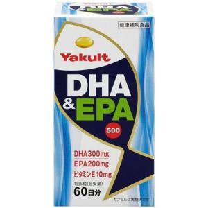 ヤクルト DHA&EPA500 300粒|gionsakura