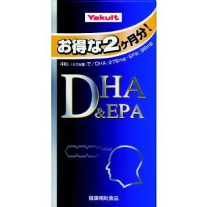 ヤクルト DHA&EPA 徳用 240粒|gionsakura