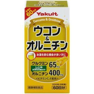 ヤクルト ウコン&オルニチン 600粒|gionsakura