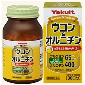 ヤクルト ウコン&オルニチン 300粒|gionsakura