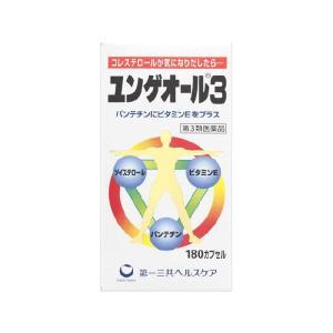 ユンゲオール3 180カプセル|gionsakura