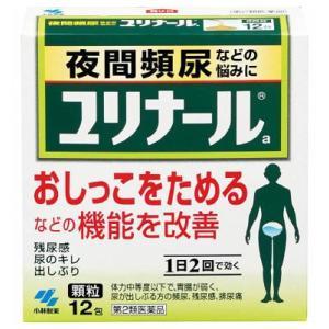ユリナールa 顆粒 12包|gionsakura