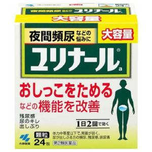 ユリナールa 顆粒 24包|gionsakura