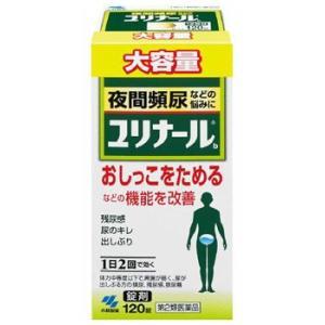 ユリナールb 錠剤 120錠|gionsakura