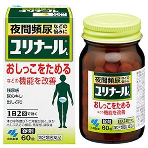 ユリナールb 錠剤 60錠|gionsakura