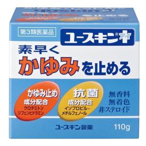 ユースキンI(アイ)110g|gionsakura