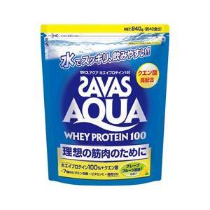 ザバス アクア ホエイプロテイン100 グレープフルーツ風味 840g(40食分)|gionsakura