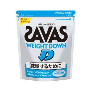 ザバス ウェイトダウン 1050g(50食分)|gionsakura
