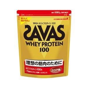 ザバス ホエイプロテイン100 ココア味 1050g(50食分)|gionsakura