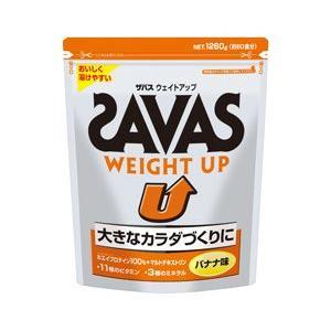 ザバス ウェイトアップ 1260g(60食分)|gionsakura
