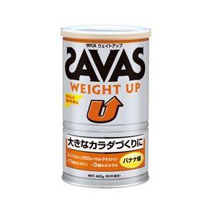 ザバス ウェイトアップ 420g(20食分)|gionsakura