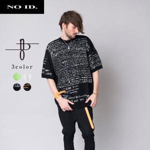 NO ID. BLACK ノーアイディーブラック コットンニット メッセージ ジャガード クルーネック プルオーバー 半袖 メンズ|gios-shop