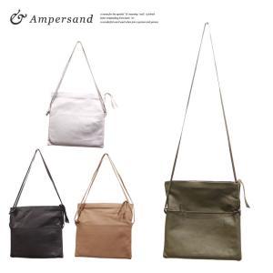 Ampersand アンパサンド ソフトレザー 2way クラッチ&ショルダーバッグ|gios-shop