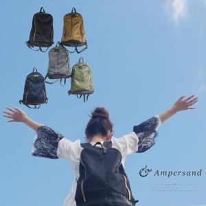 Ampersand アンパサンド ナイロン レザー リュックサック|gios-shop