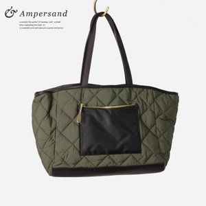 Ampersand アンパサンド キルティング トートバッグ|gios-shop