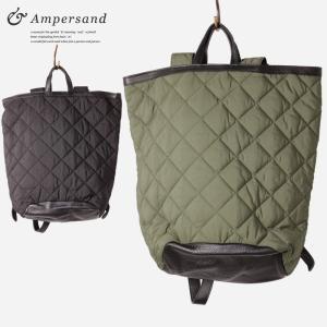 Ampersand アンパサンド 2way キルティング リュックバッグ|gios-shop