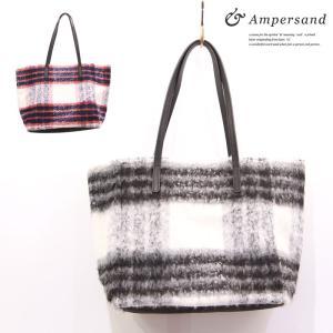 Ampersand アンパサンド ウール トートバッグ|gios-shop
