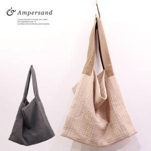 Ampersand アンパサンド ガーゼ トートバッグ|gios-shop