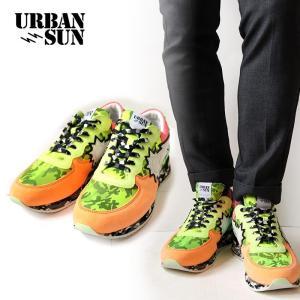 URBAN SUN アーバンサン スニーカー andre079 アンドレ 国内正規品 マルチカラー オレンジ グリーン 迷彩 メンズ|gios-shop