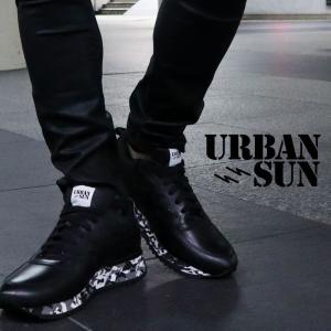 URBAN SUN アーバンサン スニーカー andre540 アンドレ 国内正規品 メンズ|gios-shop