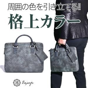 BajoLugo バジョルゴ ミニブリーフバッグ 鞄 レザー バッグ オーストリッチ 型押し クロコダイル クロコ型押し 本革 メンズ ディムグレー グレー|gios-shop