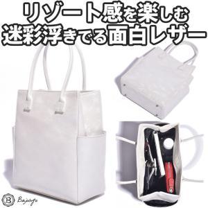 BajoLugo バジョルゴ ミニトートバッグ カモフラージュ型押しホワイト 日本製 白|gios-shop