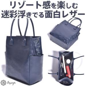 BajoLugo バジョルゴ ミニトートバッグ カモフラージュ型押しネイビー 日本製 紺|gios-shop