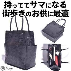 BajoLugo バジョルゴ ミニトートバッグ クロコ型押しマットブラック 日本製 黒|gios-shop