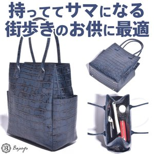 BajoLugo バジョルゴ ミニトートバッグ クロコ型押しネイビー 日本製 紺|gios-shop
