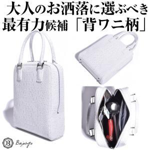 BajoLugo バジョルゴ 縦長ミニブリーフ クロコ型押し(背ワニ)ホワイトグラデーショングレー バッグ|gios-shop