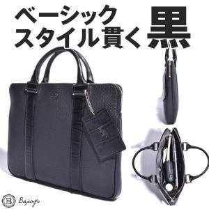 BajoLugo バジョルゴ シボ型押しブラック×クロコ型押しブラック ミニブリーフバッグ A4 メンズ 黒|gios-shop
