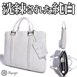 BajoLugo バジョルゴ シボ型押しホワイト×クロコ型押しホワイト ミニブリーフバッグ メンズ A4 白|gios-shop