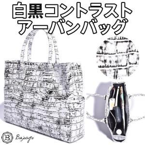 BajoLugo バジョルゴ トートバッグ クロコ型押しホワイトグラデーションブラック バッグ トートバッグ 鞄 レザー 本革|gios-shop