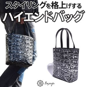 BajoLugo バジョルゴ ロックスタッズ付きバケツ型ミニトートバッグ クロコ型押しブラックラインシルバー 本革 バッグ 鞄 レザー ブラック|gios-shop