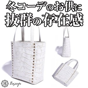 BajoLugo バジョルゴ ピラミッドスタッズ付きバケツ型ミニトートバッグ クロコ型押しホワイト トートバッグ 本革 バッグ 鞄 レザー 牛革 クロコダイル 型押し|gios-shop