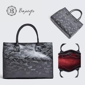 BajoLugo バジョルゴ トートバッグ カモフラージュ ブラック バッグ 鞄|gios-shop